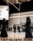 제37회 추계 전국중고등학교검도대회