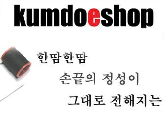 검도스닷컴