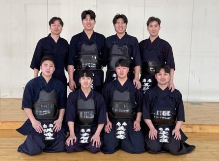충남체육회 검도실업팀