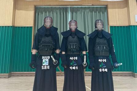괴산군청 검도실업팀