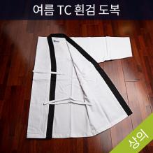 [여름용] 비파비지 TC 흰검도복 - 상의